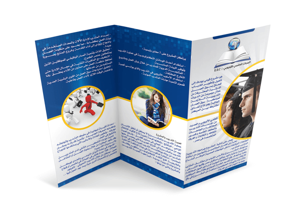 Brochure1 - چاپ بروشور