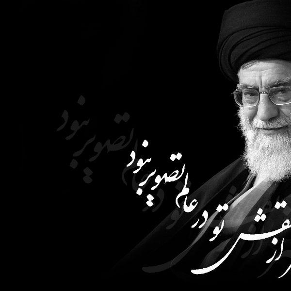ImamKhamenei 00012 600x600 - پوستر
