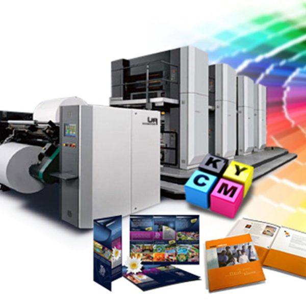 Offset Printer2 600x600 - چاپ چیست