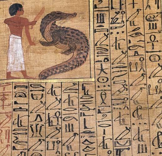 ancient illustration - تصویر سازی