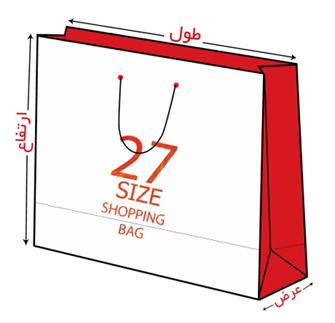 bag size - چاپ حرفه ای ساک دستی