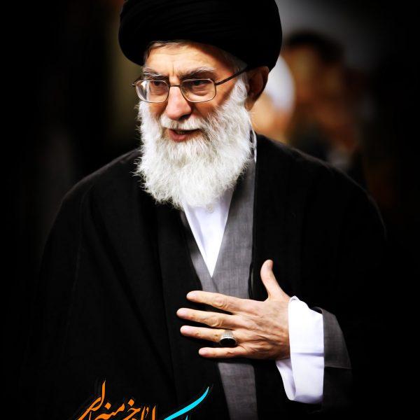 emem khamenei 600x600 - پوستر