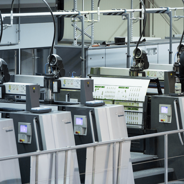 heidelberg speedmaster Printer 600x600 - چاپخانه