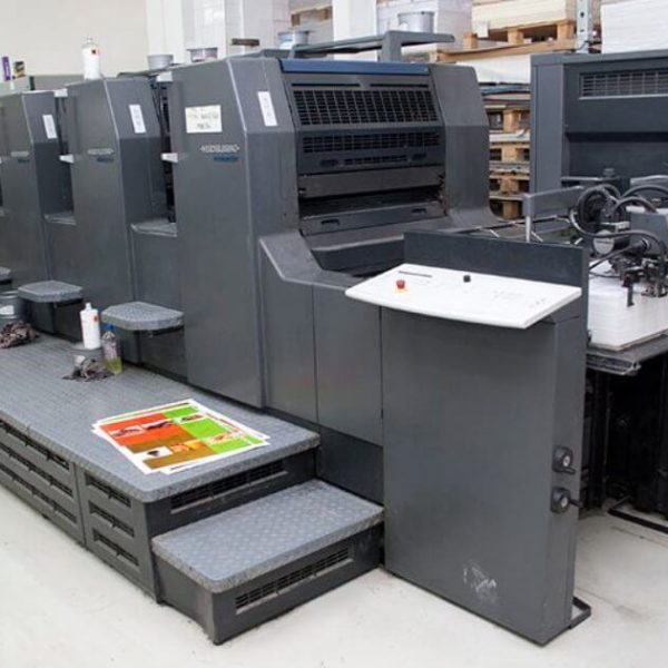 jpc production offset 9 1000x630 c 600x600 - چاپخانه