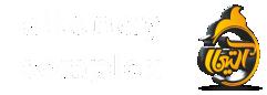 مجتمع چاپ و بسته بندی آلتینای