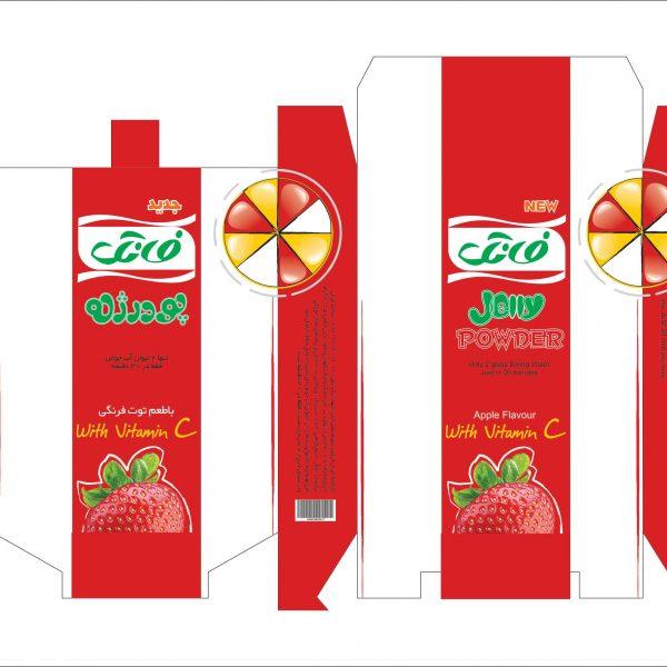 package 600x600 - چاپ جعبه