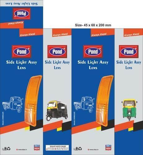 pbd01 500x500 1 - چاپ جعبه لوازم یدکی