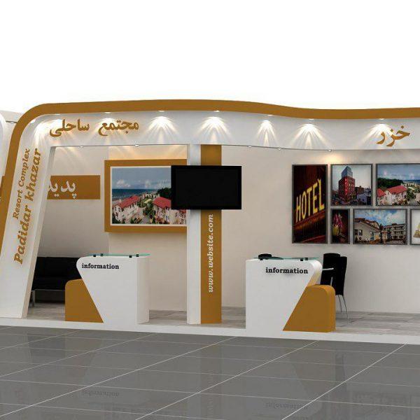 www.altenay.com 1 3 600x600 - غرفه سازی
